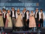 v-temesvari-magyar-napok__127